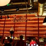 Spiler restaurant Budapest Hungary